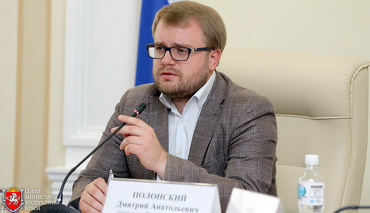 Крым заявил о переходе к наступательной информационной политике