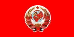 Принята первая Конституция СССР