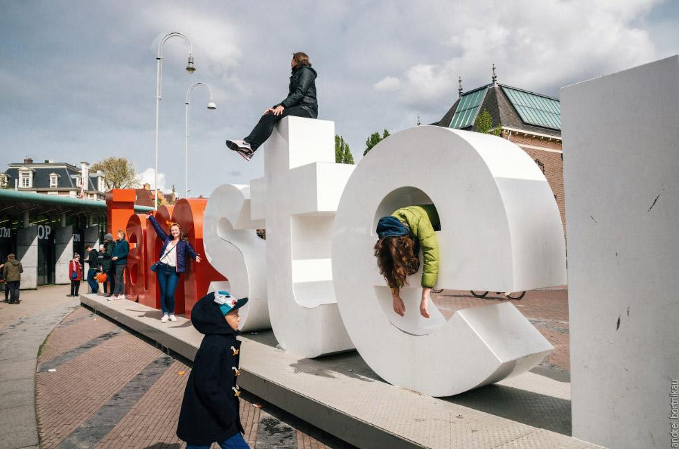 Велосипеды, ветряные мельницы и кломбы: гид по Амстердаму