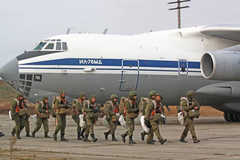 Воздушно-десантные войска. Р…