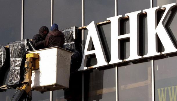 США готовят новый удар по российской банковской системе