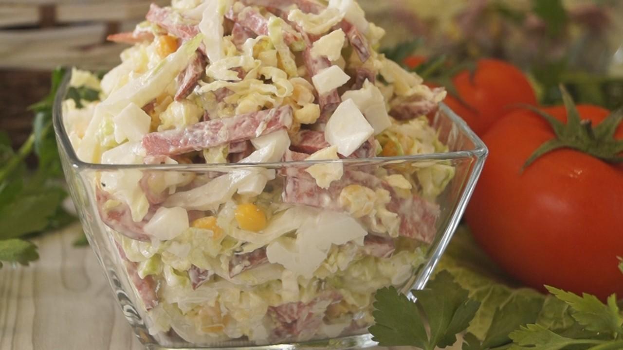 Салаты с капустой и колбасой рецепты с простые и вкусные