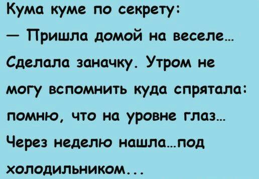 - Скажи, дорогой, как это ты, такой умный и красивый, женился именно на мне?..