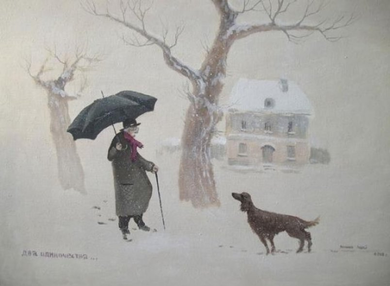 Пришла зима и снежной круговертью...(просто стихотворение по картинке)