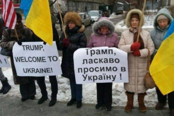 А где мы будем харчеваться? Украина резко вылечилась от «Трампофобии»
