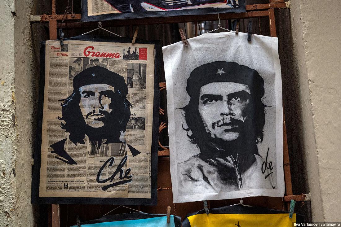 Че Гевара: как из маньяка сделали героя
