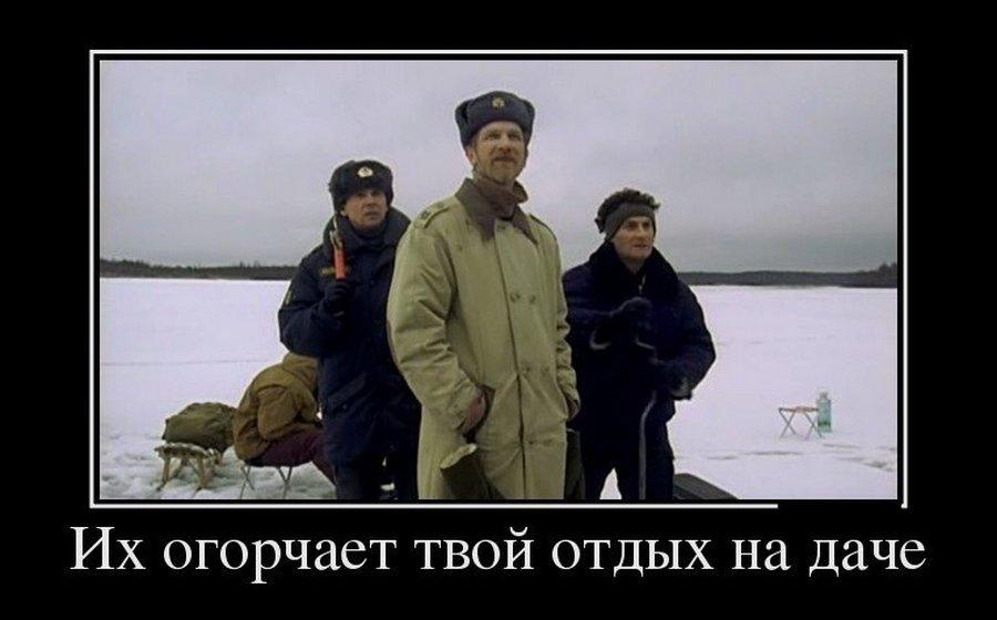 Актеры и роли фильма «Особенности национальной рыбалки» тогда и сейчас