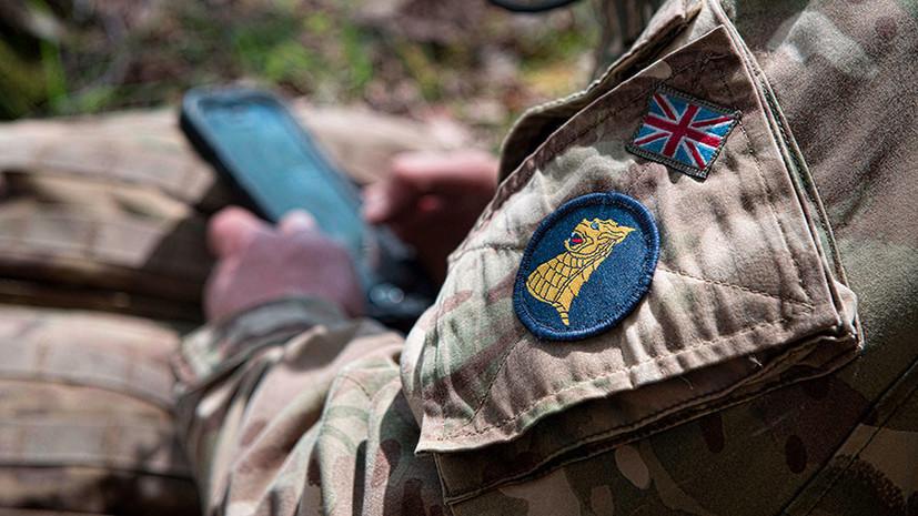 """Британские киберподразделения в """"незалежной"""""""