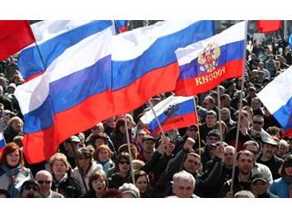 Миру — русский мир!