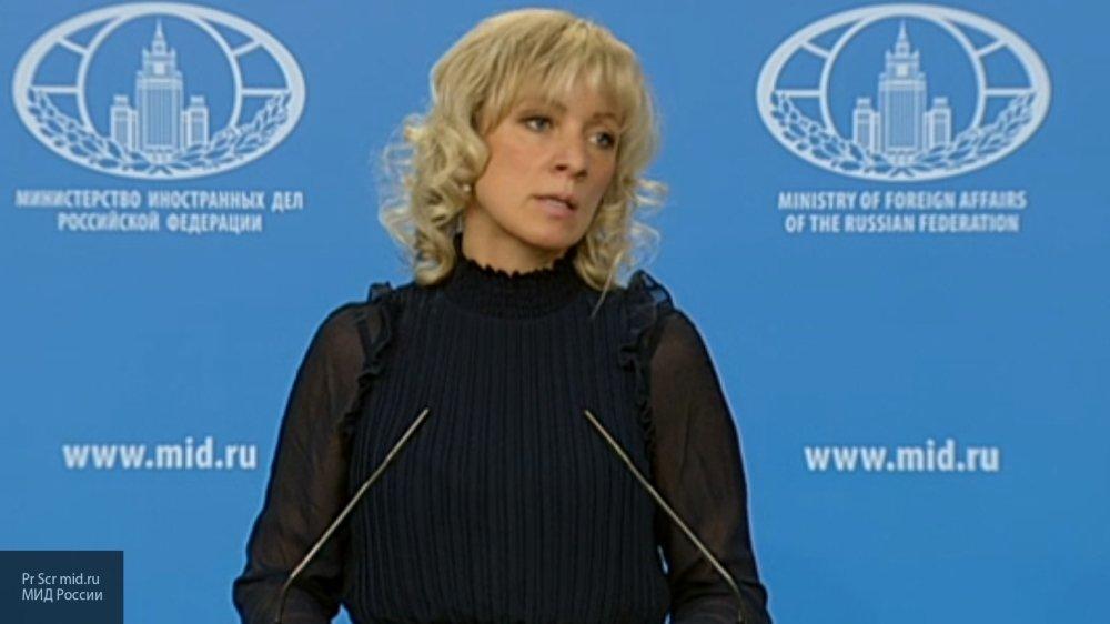 Захарова: Войска РФ внесли решающий вклад в ликвидацию очага терроризма в Сирии