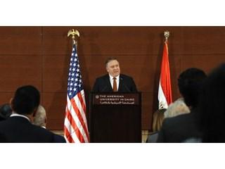 Помпео «закрывает» «арабскую весну»
