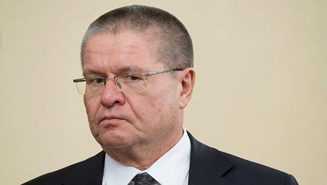 В ГД считают задержание Улюкаева переходом к новой экономической политике