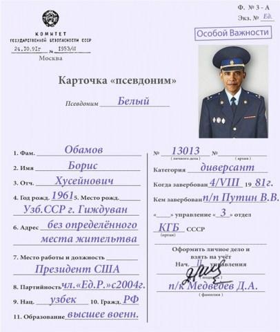 Обама принял Россию страной-бензоколонкой, а оставляет военной супердержавой