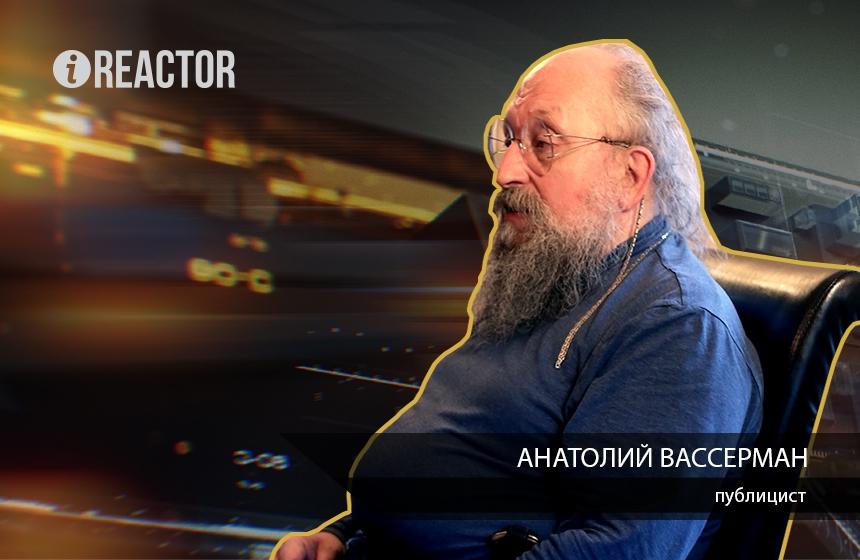 Вассерман о признании беззакония в Киеве: наконец-то Европа прозрела