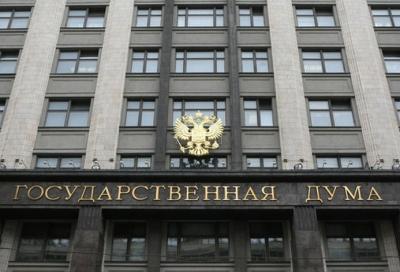 Госдума в первом чтении запретила денежные переводы на Украину