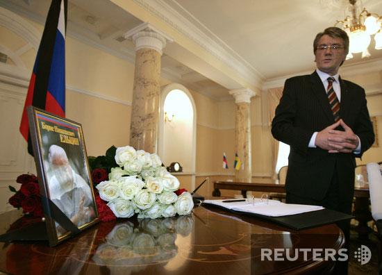 Как в Москве хоронили Бориса Ельцина. 25 апреля 2007 года.