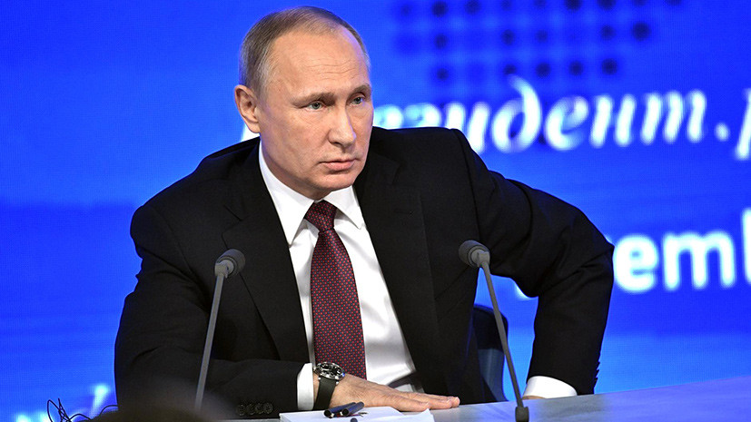 Нескромные чиновники, допинг и Алеппо: главные темы большой пресс-конференции Путина