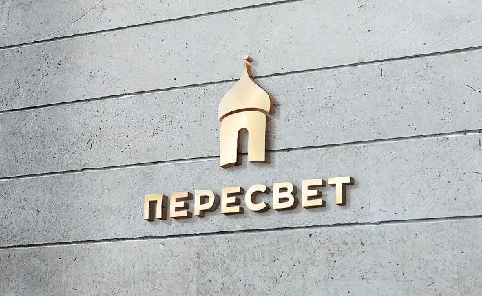 Банку РПЦ не удалось продать ни одной облигации