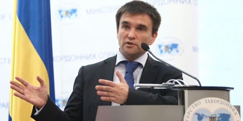 Климкин хочет от России денег