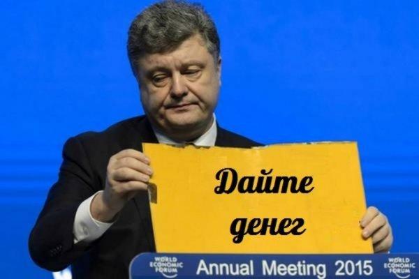 Киевский экономический эксперт: Украину ждут слабые и печальные итоги