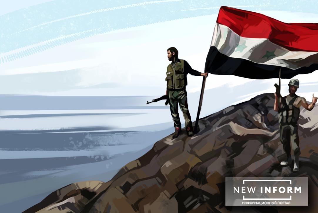 Борьба за мир в Сирии: успехи РФ и САР против боевиков