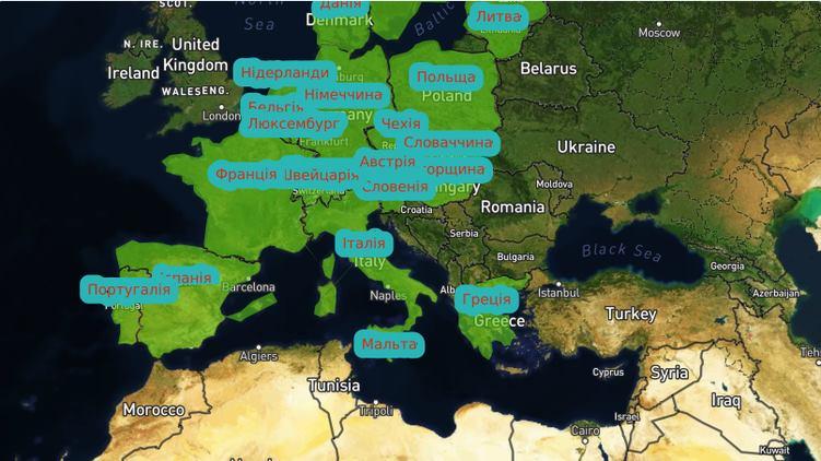 Стало известно, сколько денег должны иметь украинцы при вьезде в страны ЕС