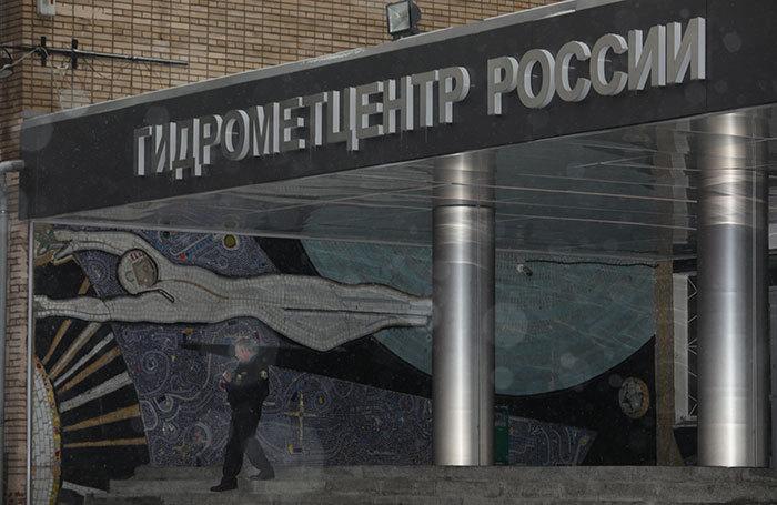 Росгидромет: группировка российских метеоспутников «умерла»