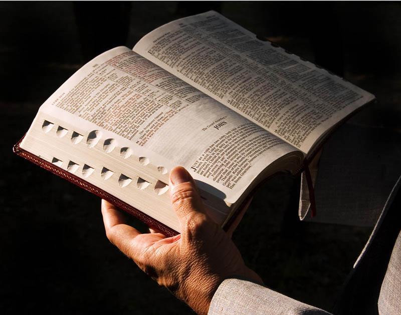 Заниматься сексом грех по библии