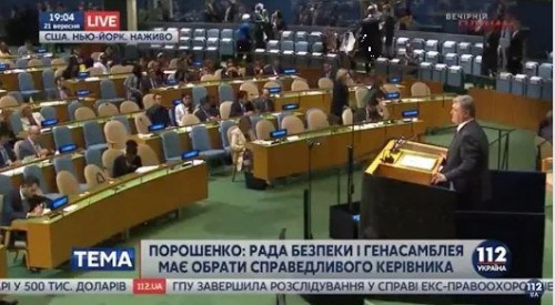 Його Высокоповажнiсть пан Порошенко. Речь не мальчика, но мужа... Только никому не нужного