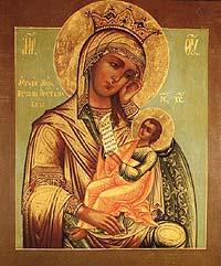 Празднование в честь иконы Божией Матери, именуемой «Утоли моя печали»