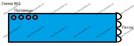 Схема расположения пуговиц на шарфа – воротника «Синий иней»