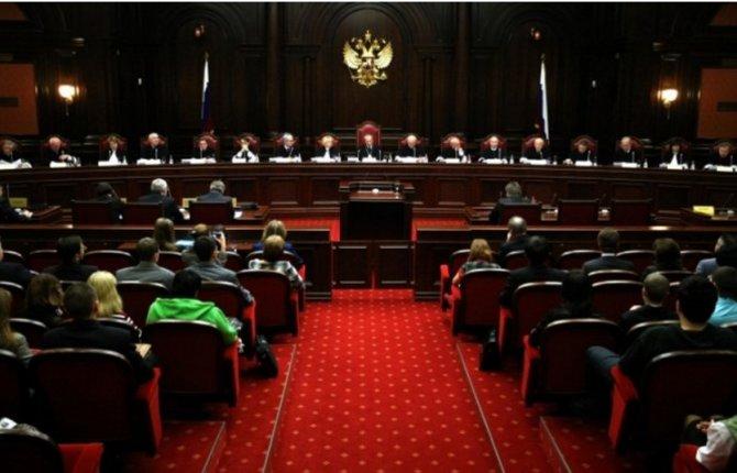 Конституционный суд о рекомендациях ЕСПЧ: Россия не заплатит ЮКОСу ни копейки