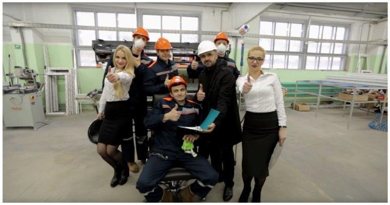 Инструктаж Вите проведите! Белорусы сняли забавный социальный ролик о технике безопасности на предприятии Вите надо выйти, Охрана труда, беларусы, видео, прикол, юмор