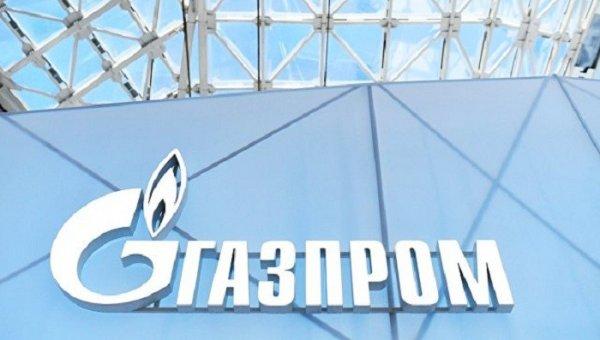 «Газпром» одержал важную победу над США