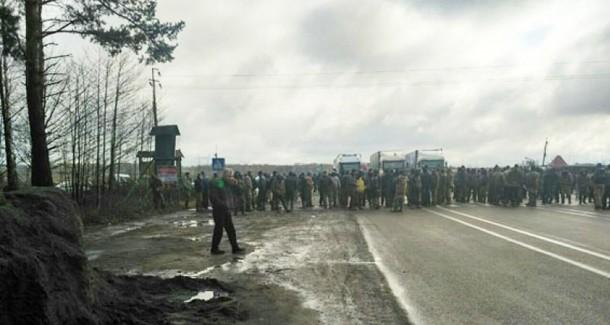 Ультиматум Янтарной республики Киеву: Федерализация или независимость