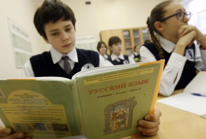 Урок русского языка в одной из московских школ