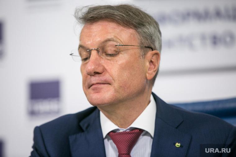 «Пусть у него коленки не трясутся». Медведев попросил Грефа исполнить «что было сказано»