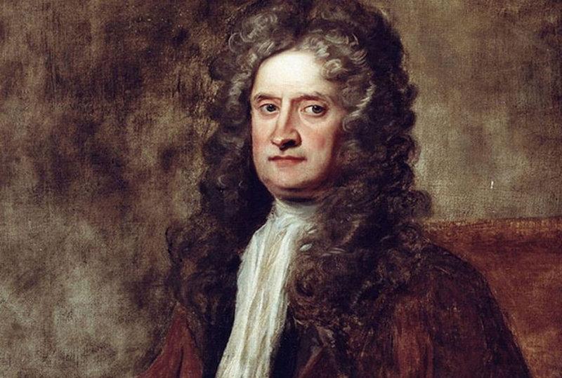 Могущественный Ньютон
