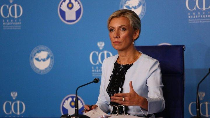 Мария Захарова ответила брит…