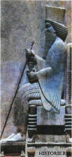 Древние цивилизации. Древняя Персия. От племени до империи