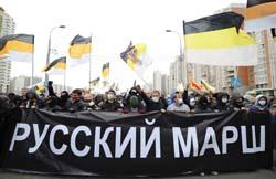 В разные стороны . Русские националисты будут маршировать без либералов.