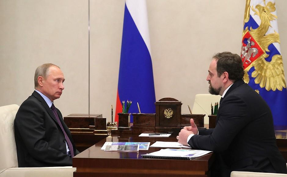 Рабочая встреча с Министром природных ресурсов и экологии Сергеем Донским