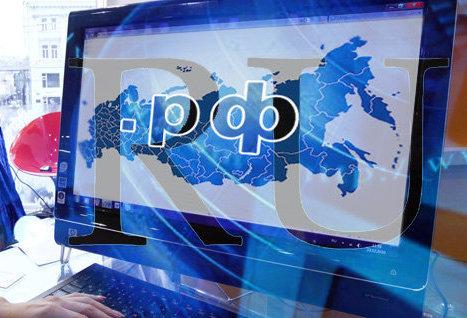 В защиту Рунета: зачем нужен закон для российского сегмента сети