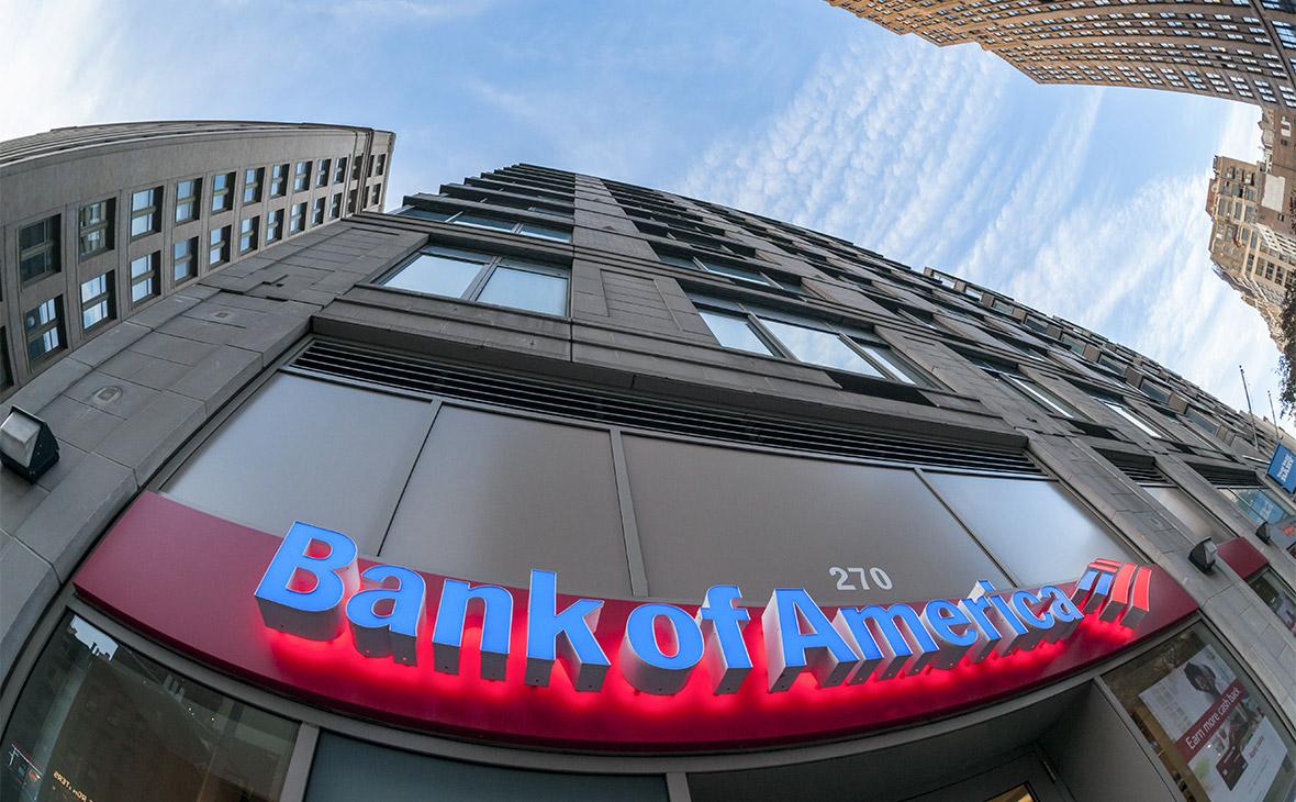 Bank of America назвал главн…
