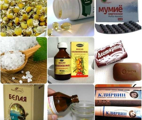 Аптечные средства для красоты!