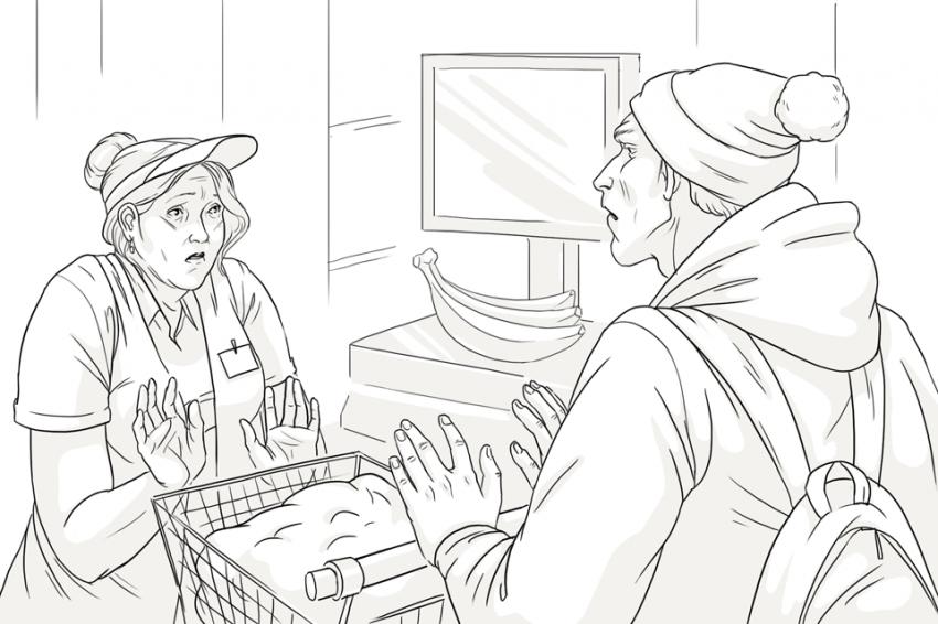Работа в супермаркете. Рассказ инсайдера.