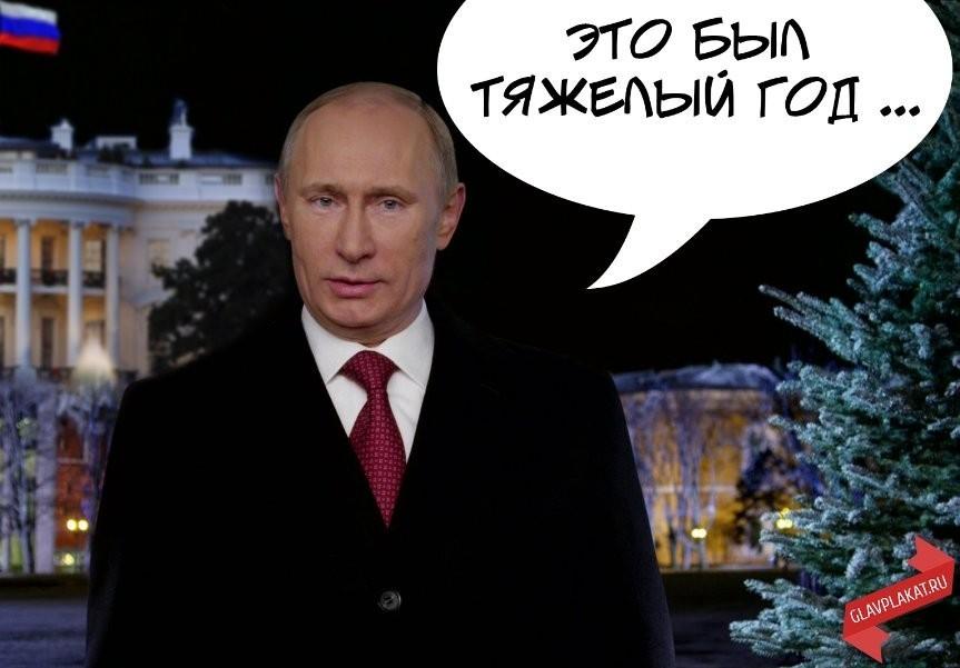 Новый год без Путина. Сколько россиян не хотят слышать поздравление Президента?