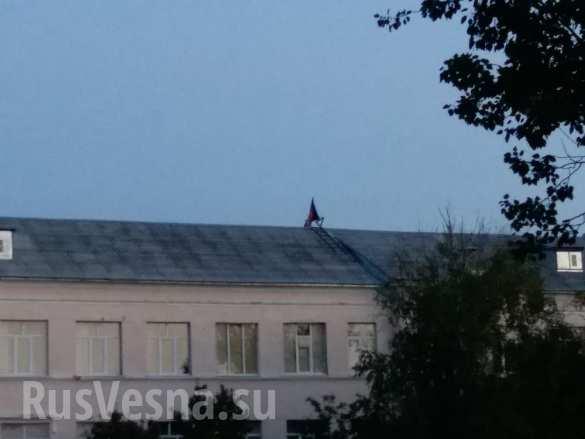 Над Краматорском подняли флаг ДНР