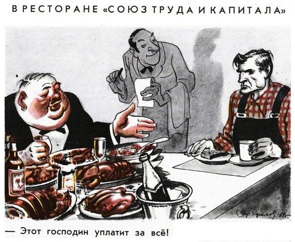 Госдума приняла законопроект об освобождении от налогов попавших под санкции граждан