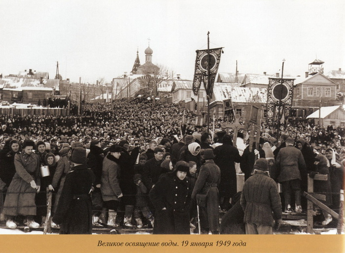К 60-летию «Саратовской купели» (1949 — 2009)
